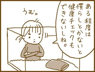 unimanga3_1