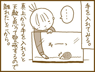 unimanga3_4