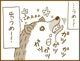 unimanga6-6