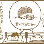 ハリネズミの声(音)