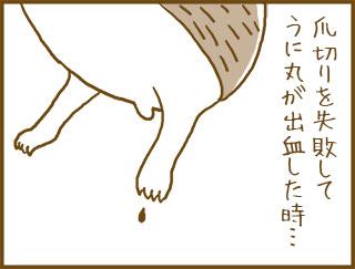 unimanga15_1